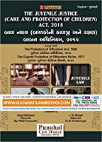 The Juvenile Justice (Care and Protection of Children) Act, 2015 - English + Gujarati - 2020 Edition