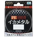 ゴーセン(GOSEN) PEライン PE イカメタル 210m 0.8号 6.4kg(14lb) 3色分け GL00108