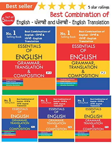 Most Exported Book English to Punjabi Grammar Expert Translation and Composition English to Punjabi Translation ਸਿੱਖੋ English ਪੰਜਾਬੀ ਦੇ ਰਾਹੀ, ਇਕ ਅਨੋਖੀ ਪਹਿਲ Learn Fast English  ਪੰਜਾਬੀ, ਪੰਜਾਬੀ   Paperback (Set of 5 Books)