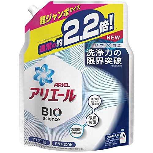 アリエール バイオサイエンス 洗濯洗剤 液体 抗菌&菌のエサまで除去 詰め替え 約2.2倍(1520g)