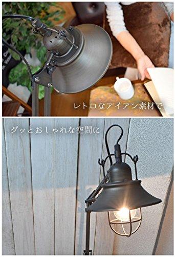 KISHIMA(キシマ)『ラウタクランプライト(AMP51077)』
