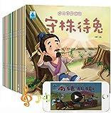 WDFDZSW 20 Livres/Ensembles d'histoires pour Enfants Livres Chinois Classical Fairy Tale Idiomes Stories Chinese Caractères de caractère pour Enfants âgés de 3 à 8 Ans