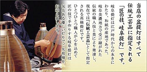 京仏壇はやし『廻転灯付提灯多喜山一対』