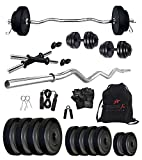 StarX 20 Kg Home Gym Exercise Set with 3 Ft Rod Combo Exercise & Fitness Sets, Black