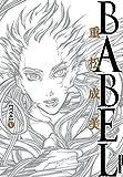 BABEL(5) (IKKI COMIX)