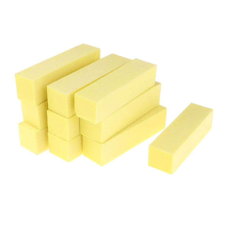 フライト長さ知的Sharplace ネイルアート マニキュア ネイルファイル バッファファイルブロック ネイル道具 全5色 - 黄