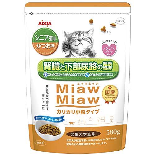 アイシアMiawMiaw(ミャウミャウ)『カリカリ小粒タイプミドルシニア猫用かつお味』