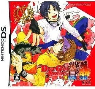 Dear Girl: Stories Hibiki - Hibiki Tokkun Daisakusen! [Limited Edition] [Japan Import]