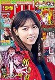 週刊少年マガジン 2021年6号[2021年1月6日発売] [雑誌]