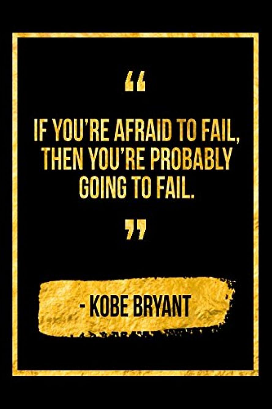 餌シェア拘束するIf You're Afraid To Fail, Then You're Probably Going To Fail: Black Kobe Bryant Quote Designer Notebook