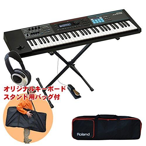 【キーボード入門セット】Roland JUNO-DS 61 (X型スタンド・ペダル・ヘッドフォン付き)