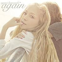 again (MINI ALBUM+DVD) by 浜崎あゆみ (2012-12-07)