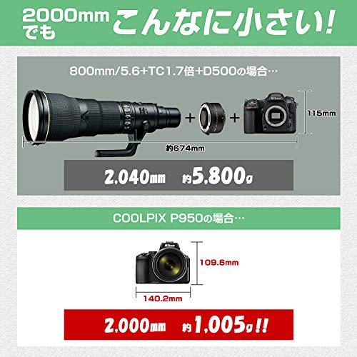 NikonデジタルカメラCOOLPIXP950ブラッククールピクスP950