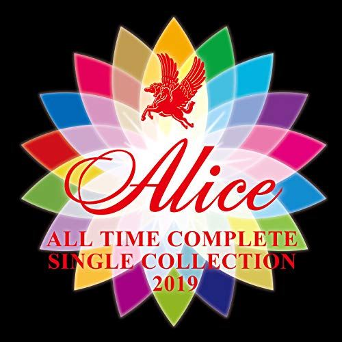 ALICE ALL TIME COMPLETE SINGLE COLLECTION 2019