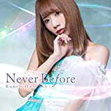 Never Before 歌詞