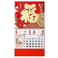 カレンダー卓上カレンダー ゴールドリーフ祝福カレンダー2021 - ホーム壁掛け丑年カレンダー - 中国風クリエイティブカレンダー カレンダー卓上カレンダー (Color : E)