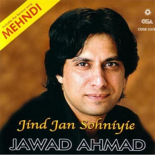 jawad ahmed yehi to hai apna pan