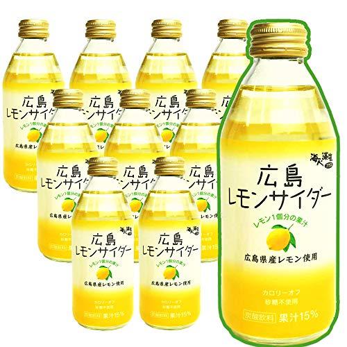 特選 広島 レモンサイダー 10本入り1本250ml 広島県産 レモンの果汁が15%