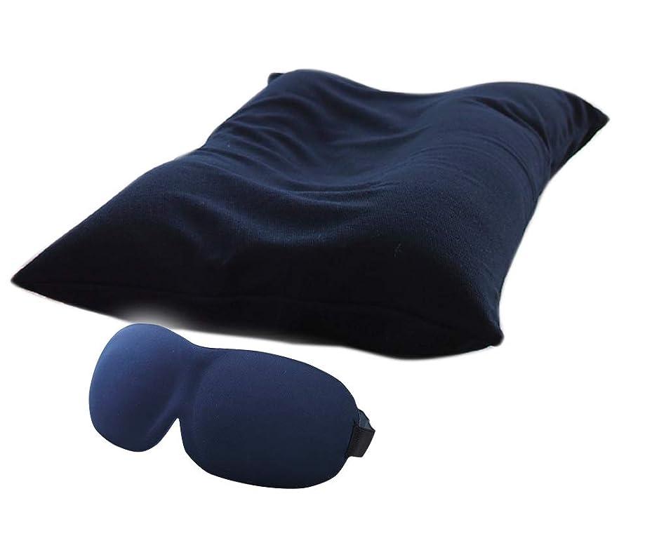 死の顎特徴なくなる男性向けに作られた王様の夢枕シリーズ 男の夢枕 【 アイマスク 付】 専用枕カバー付 日本製 超極小ビーズ枕 いびき防止 肩こり対策