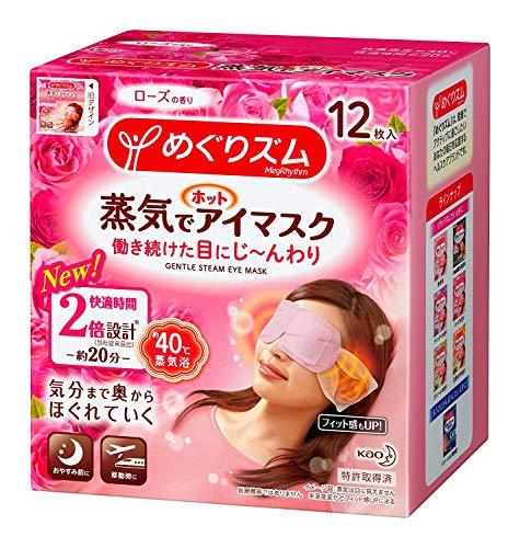 Megurizmu Steam Hot Eye Mask Visiting -Rose- 14pieces