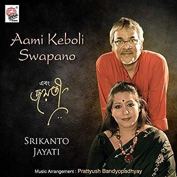 Aami Keboli Swapano - Single