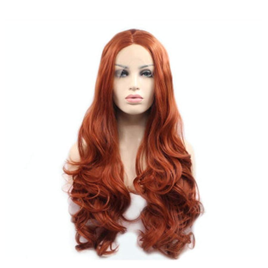 ずんぐりしたピケ休日にZXF 化学繊維フロントレースかつらかつら長い巻き毛の大きな波ふわふわ髪セット 美しい