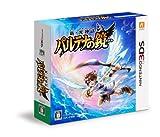 新・光神話 パルテナの鏡 - 3DS