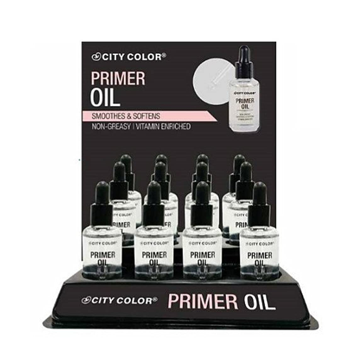 献身皮肉穏やかなCITY COLOR Primer Oil Display Case Set 12 Pieces (並行輸入品)