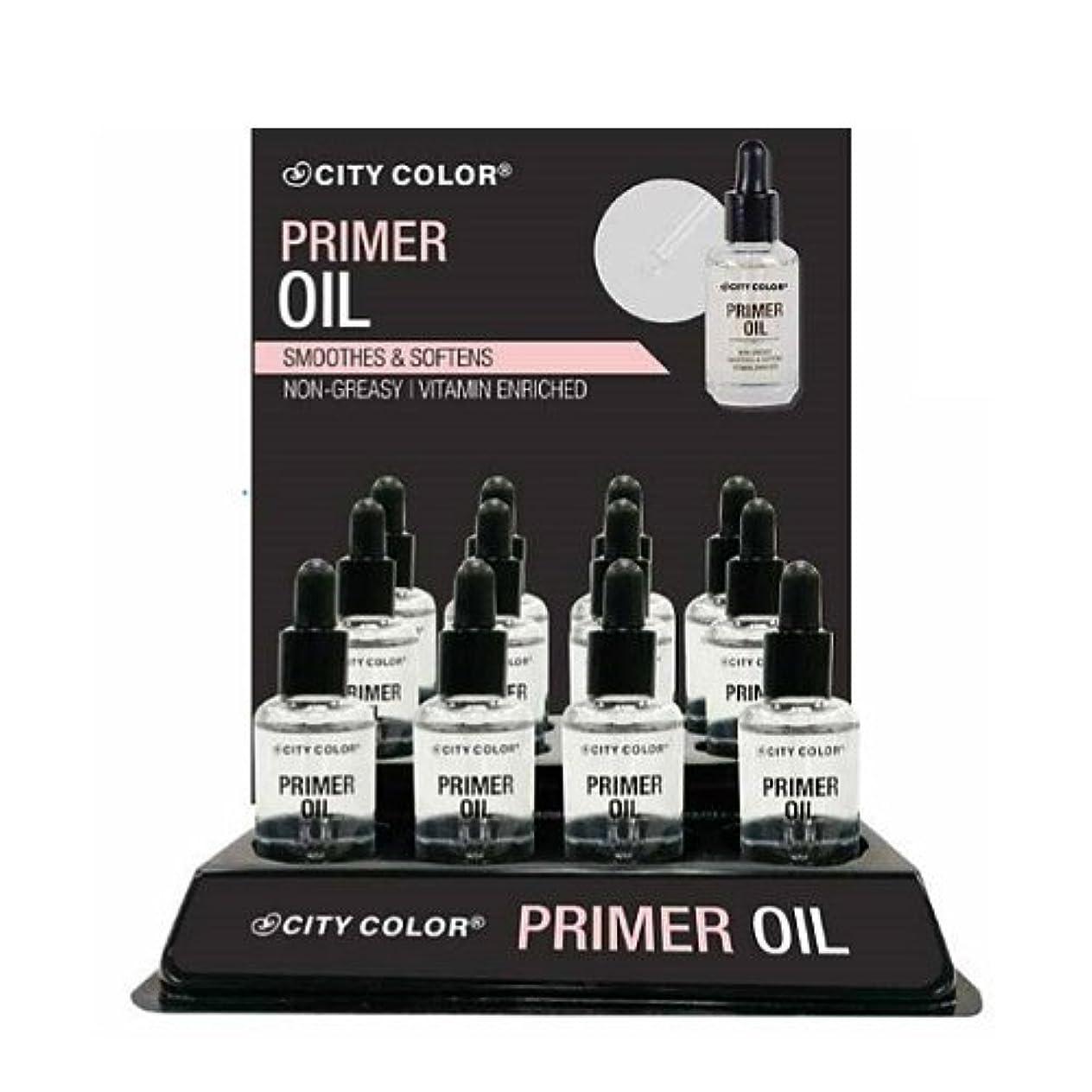 ピークやめる威信CITY COLOR Primer Oil Display Case Set 12 Pieces (並行輸入品)