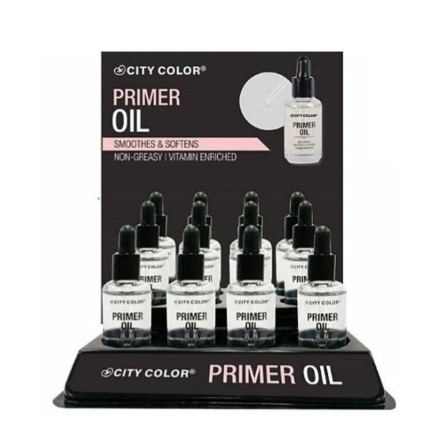 返済同僚無条件CITY COLOR Primer Oil Display Case Set 12 Pieces (並行輸入品)