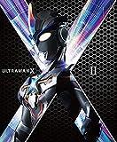 ウルトラマンX DVD-BOX II[DVD]