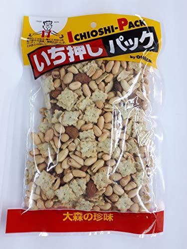 【きゅうご】セサミミックス 280g ピーナッツとアーモンドとセサミクラッカーのミックス お菓子 おつまみ おやつに