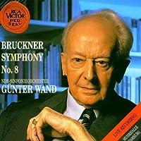 Bruckner: Symphony No. 8 (1995-06-13)