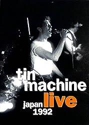 [コンサートパンフレット]tin machine japan live 1992 デヴィッド・ボウイ[1992年LIVE TOUR]