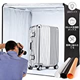撮影ボックス 80cm - Amzdeal 撮影スタジオ 大型 撮影キット組立簡単 2列100のLEDライト 高輝度8000LM 6000K CRI90+ 背景スクリーンX3(黒、白、オレンジ)&ディフューザー布付き