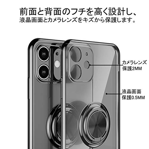 AimarytechiPhone11ケースリング付きアイホン11カバー薄型軽量耐久透明TPU【カメラレンズ保護耐衝撃防塵スタンド機能黄変防止指紋防止落下防止車載ホルダー対応Qi急速充電対応】6.1インチiPhone11一体型全面保護カバー(クリスタル・クリア)