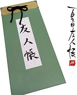 Bowinr Natsume Yuujinchou Cosplay Notebook, 100 Sheets Japanese Anime Journal for Taking Notes and Drawing