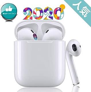 【2020最新版 最新型 Bluetooth 5.0+EDR搭載 IPX7】高音質 Bluetooth イヤホン 30時間再生 Type C 充電 完全ワイヤレスイヤホン Bluetooth 5.0 チップセット搭載 TWS Plus ワイヤードイヤホン 自動ペアリング 両耳/片耳対応 小型 防水 スポーツイヤホン サウンドピーツ フルワイヤレス イヤホン iPhone/Android対応