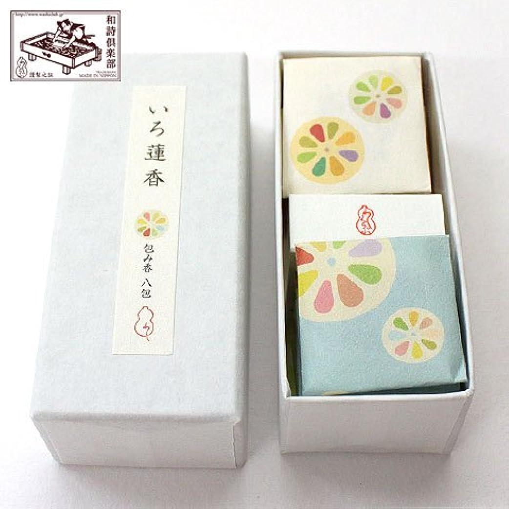 アメリカ提供寮文香包み香いろ蓮香 (TU-013)和詩倶楽部