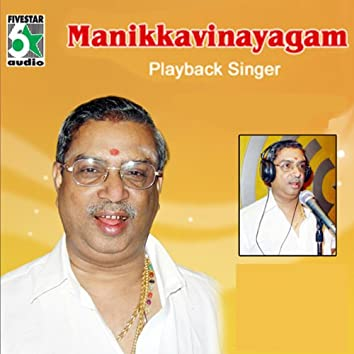 Manikkavinayagam - Playback Singer
