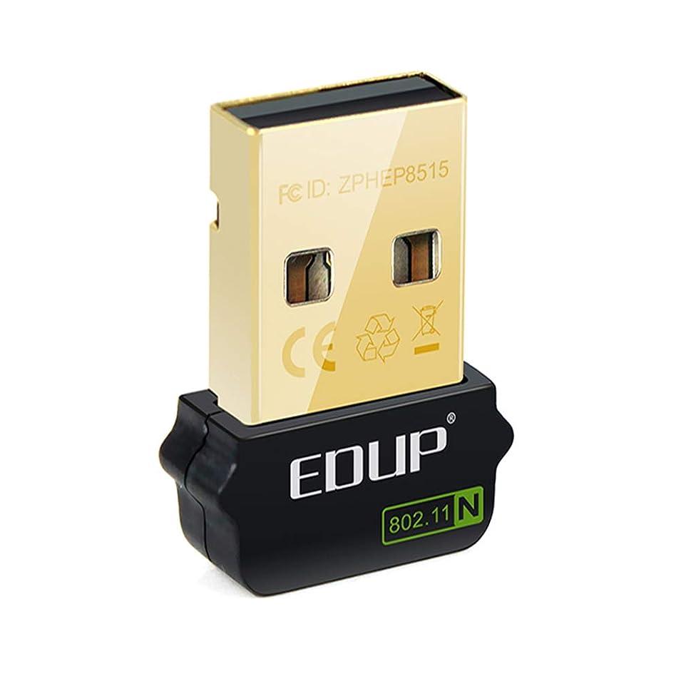 写真を撮るゆりかご収束Mini USB WiFiアダプター 150Mbps ワイヤレス WiFi ドングル ネットワークアダプター ノートパソコン PC用