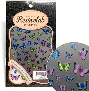 Resin Club Butterfly (printed on both sides) stickers resin jewelry pendant earrings