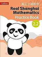 Real Shanghai Mathematics - Pupil Practice Book 2.2