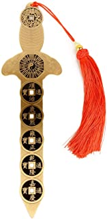 Laogg Chinese Coins Feng Shui,Five Emperor Money Copper Sword Pendant Carry Crafts Ornaments for Wealth and Success