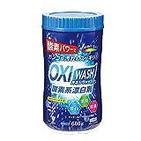 オキシウォッシュ 酸素系漂白剤 ボトル 680g