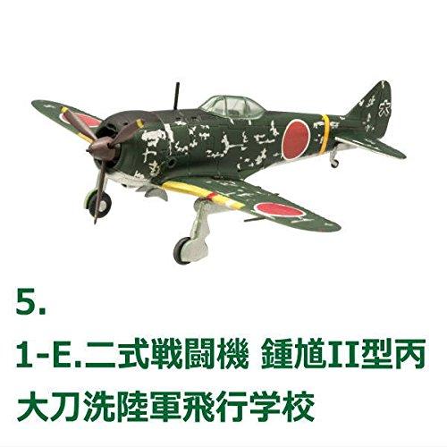 ウイングキットコレクションVS9 [5.1-E.二式戦闘機 鍾馗II型丙 大刀洗陸軍飛行学校]