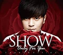 Only you ~Japanese Version~