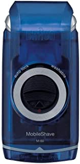Electric Razor for Men by Braun, M60b Mobile Electric Shaver, Washable, Blue
