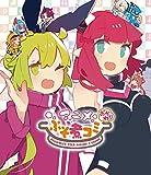 アニメぷそ煮コミ おかわりBlu-ray[Blu-ray/ブルーレイ]