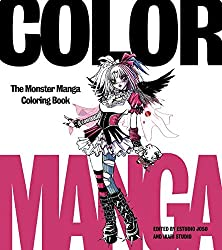 color manga the monster manga coloring book - Anime Coloring Book